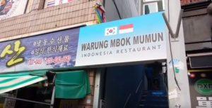 warung Mbok Mumun Gimhae