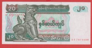 691_LEMBAR_UANG_KUNO_MYANMAR_20_KYATS_GRESS_SEPERTI_UANG_BAR