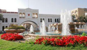 Bab-Al-Bahrain