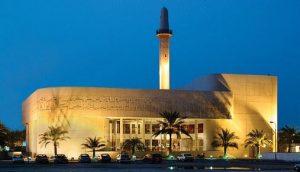 Beit-Al-Quran