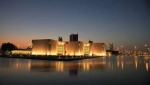 Museum-National-Bahrai