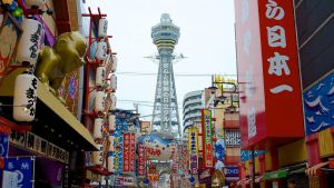 Tsutenkaku-Tower