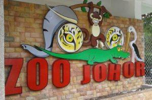 Zoo-johor