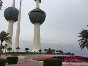 ku-tower
