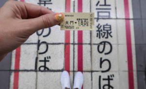 tiket-tokyo