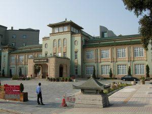Kaosiung Historical Museum