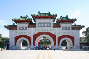 Martyr Shrine