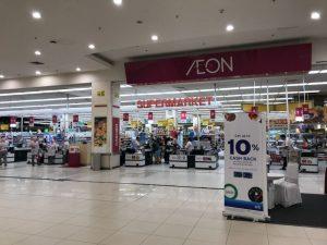 aeon_supermarket_tebrau_city_johor