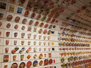 Momofuku Cup Noodle Museum