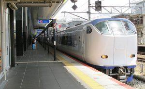 Akses ke Osaka
