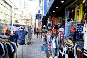 Alat Pembayaran di Osaka