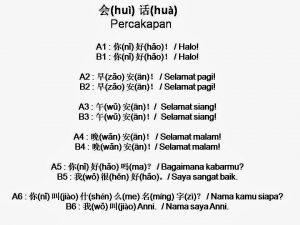 Belajar Sedikit Bahasa Mandarin