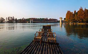 East Lake