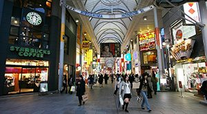 Hiroshima Downtown