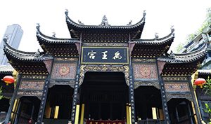 Huguang Assembly Hall