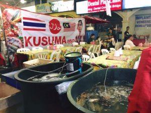 Kusuma Halal Thai Seafood