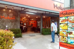 Makan Halal Restaurant