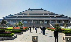 Museum Provinsi Hubei
