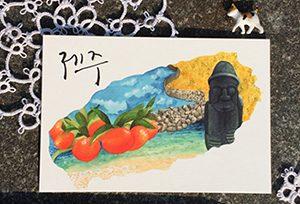 Postcard Jeju Island