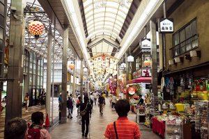 Shinkyogoku Shopping Arcade