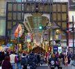 15 Tempat Belanja Murah Di Osaka Jepang Favorit Wisatawan
