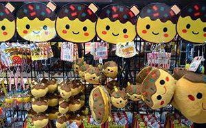 Souvenir Takoyaki