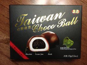 Taiwan Choco Ball