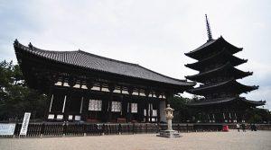The Daiyuden Main Hall