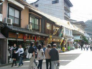 Tips Jalan-Jalan ke Hiroshima
