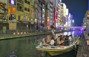 Transportasi di Osaka