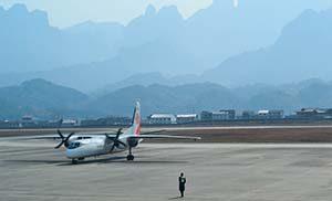 Transportasi ke Zhangjiajie