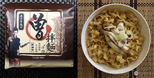 Tseng Noodles