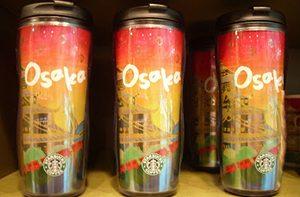 Tumbler Osaka