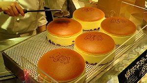 Uncle Rikuro Cheesecake