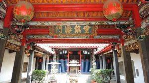 Yinshan-temple