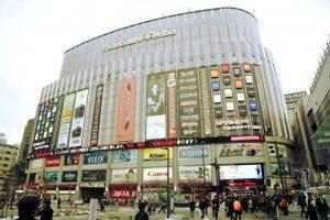 Yodobashi-Camera