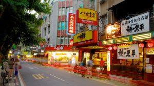 Yong Kang Street