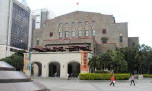 Zhongshan-Hall