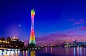 guangzhou.1