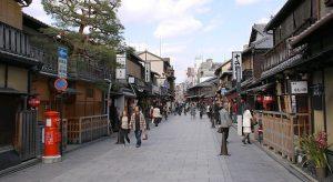 kyoto.7