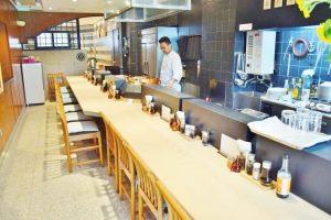 restoran-Matsugen