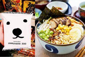 Maruyama Zoo Instan Ramen
