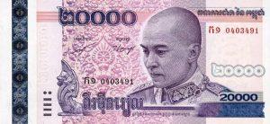 Riel-Kamboja