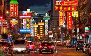 Chinatown – Yaowarat Road