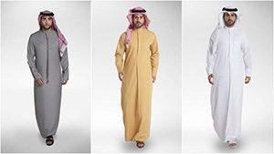 Gamis dan Abaya
