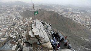Gua Hira (Jabal Nur)