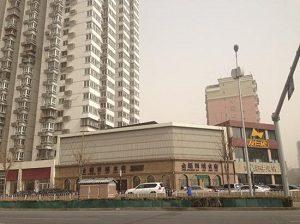 Jinjiang-Xiyu-Restaurant