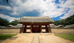 Kuil Jongmyo
