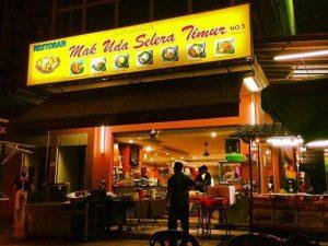 Restoran Mak Uda Selera Timur