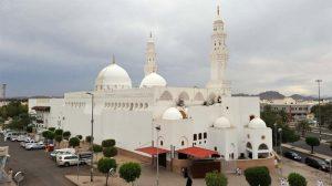 masjid-al-qiblatain